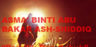 "Asma' binti Abu Bakar Ash-Shiddiq ""Pemilik dua sabuk"""